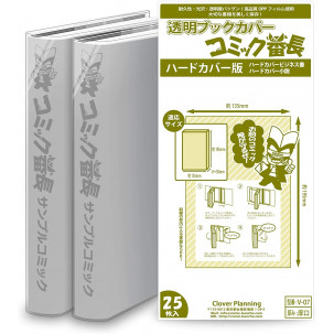 Hardcover Book Cover...