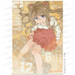 Candy Bell 12 ~ Toumi...