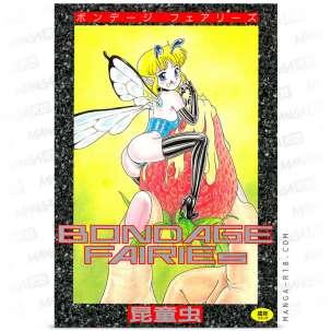 insect sex bondage faerie penetration incest lesbian butterfly blonde girl
