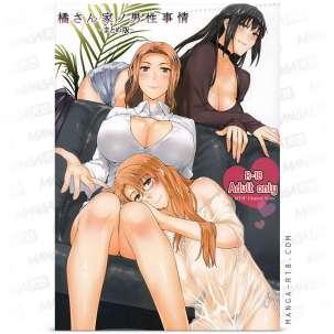 bleach threesome trio sex sketchbook doujinshi