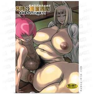 craving anime japanese book lewd dirty
