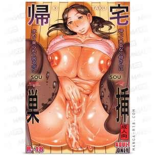 longhair shorthair bucket penetration hentai manga