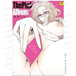 schoogals desire pleasure penis sex anal cum