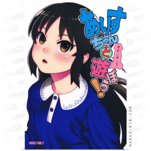 Arisu-chan to Ochinchin de...