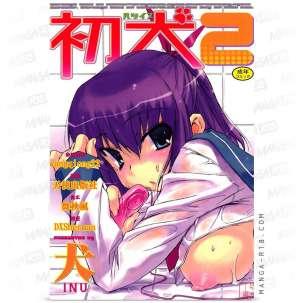 Hatsu Inu 2 ~ Inu (A5)