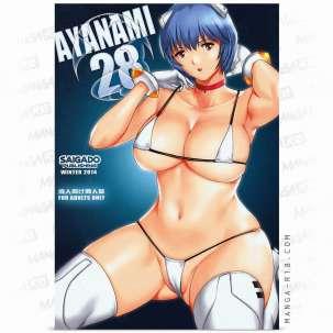 Ayanami 28 ~ Saigado (B5)