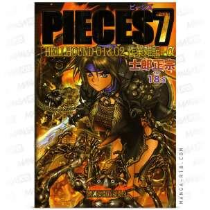 Pieces 7 - Hell Hound 01&02...