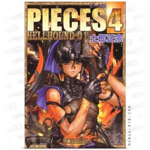 Pieces 4 - Hellhound 01 ~...