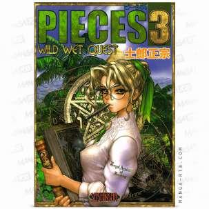 Pieces 3 - Wet Wild Quest ~...
