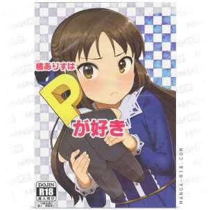 Tachibana Arisu wa P ga...