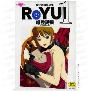ReYui Vol.1 ~ Yui Toshiki (A5)