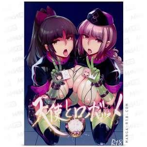 Tenshi to Robot ~ Wakamesan...