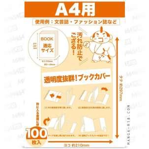 a4 artbook plastic protector