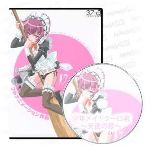 shotacon maid anime